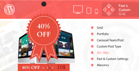 Pacote de galeria, portfólio, controle deslizante e plug-ins de utilitários WordPress do WordPress - 15