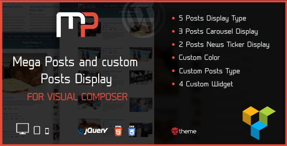 Visual composer addons bundle - gallery, media, posts and utility for VC 3